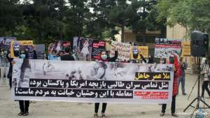 Media Coverage: SPA Protest Condemning Taliban Brutalities