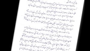 دفاعیه  جمعی از هوادارن حزب همبستگی افغانستان در بامیان