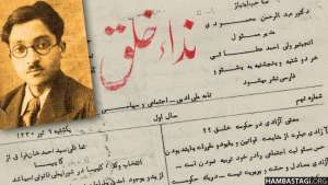 معنی آزادی از دید زندهیاد داکتر عبدالرحمن محمودی
