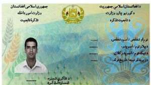 Afghanistan Electronic ID card: A National or American Project?