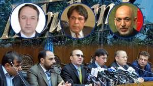 «گزارش بحران کابل بانک»، سند خیانت حکام فاسد
