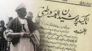 له امان الله خان څخه زدکړه: واړه عملی ګامونه له لوړو باټو ښه دي