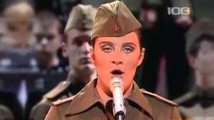 «پیکار مقدس»، سرود میهنی علیه فاشیزم هیتلری