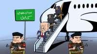 سرانجام سپردن میدان هوایی کابل به رژیم فاشیستی اردوغان