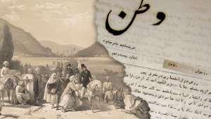 روش دول استعماری در مشرق زمین