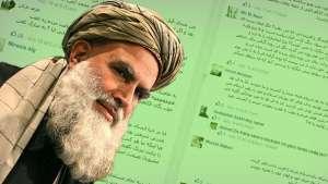 جنایتکاران افغان در فیسبوک محاکمه اینترنتی میشوند!