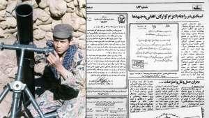 اسناد: باجگیری غلامان ایران در بدل اعزام افغانها به جنگ ایرانـعراق