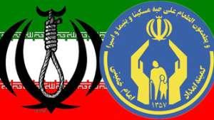 «کمیته امداد امام خمینی»، شبکه جاسوسی رژیم پلید ایران در افغانستان