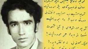 داوود «سرمد»، مشعلدار مبارزه و شعر معاصر افغانستان