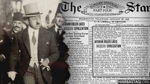 تحلیل یک روزنامه غربی از پیشرفتهای دوره امانی