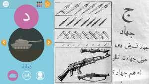 داعش از شیوه تنظیمی مغزشویی کودکان سود میبرد