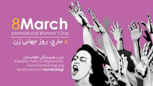 Struggle Against Fundamentalism and Occupation is the First Step  on the Path Towards the Emancipation of Afghan Women!