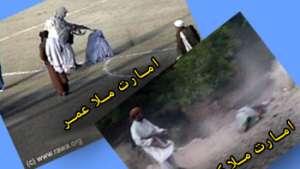 یک دهه خیانت در برابر زنان نگونبخت افغانستان