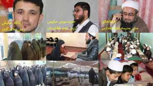 Systematic Promulgation of Fundamentalism and Ignorance in Kunduz