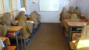 «پوهنتون افغان» فابریکه مدرن طالبکشی در قلب کابل