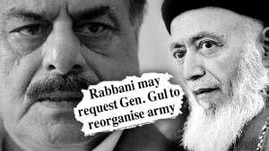 وقتی برهانالدین ربانی جنرال حمیدگل را مامور «تشکیل» اردو میساخت