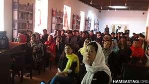 نمایش مستند «من انقلابم» در بامیان