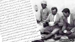 نطق شاه امانالله خان علیه قومپرستی و فرقهگرایی