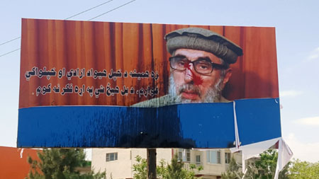Kabul citizens threw red dye and tore billboards carrying pictures of Gulbuddin.