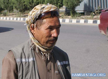Ramazan, a victim of the four decades of war and horror