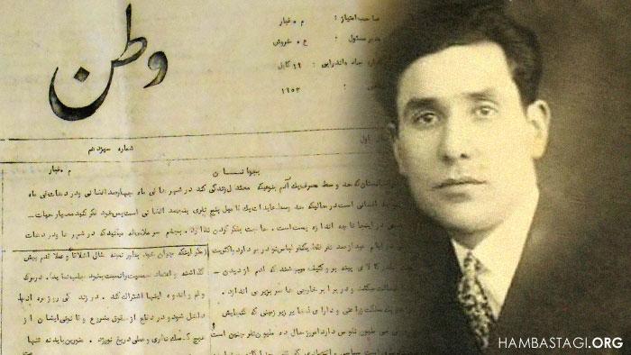 پیام زندهیاد میرغلام محمد غبار به جوانان