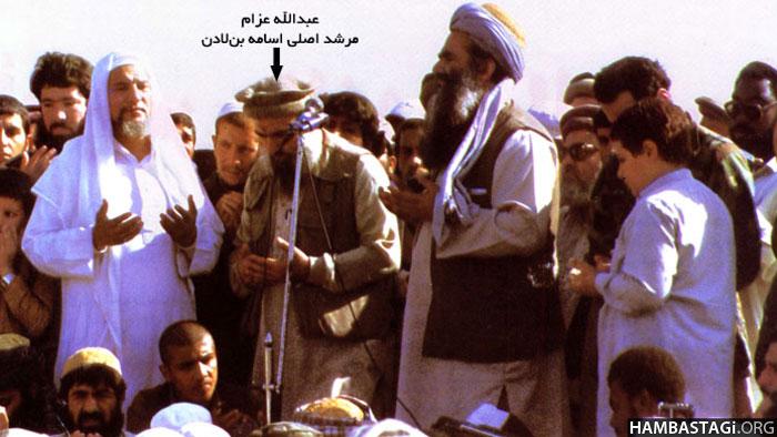 رسول سیاف با عبدالله عزام