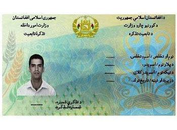 Sample of Afghan electronic ID Card