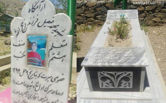 Faisal and Ahmadullah left for school with big hopes in their hearts, but instead ended up being buried in their graves forever.
