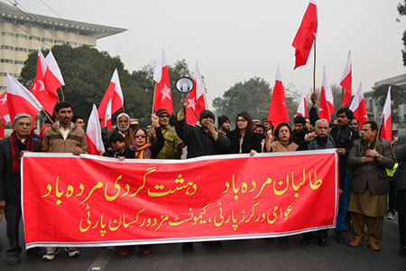 AWP and CMKP protest against massacre of school childern of APS by Taliban