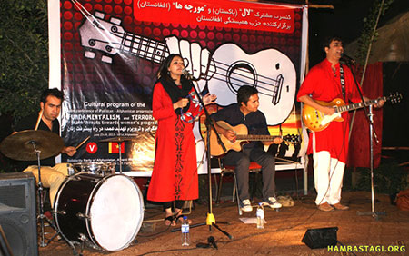 Kabul - June 2013: Joint musical concert of Laal Band from Pakistan and Antz Band from Afghanistan in Kabul arranged by Solidarity Party of Afghanistan.