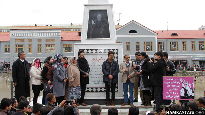 Unveiling of Shaheed Farkhunda Monument by Solidarity Party of Afghanistan