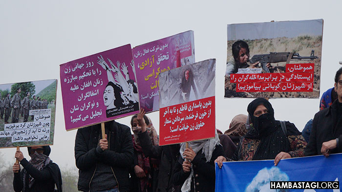 Commemorating Third Year of Farkhunda's Lynching