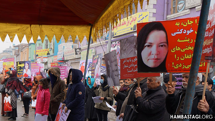 The Real Justice for Farkhunda and Women Alike Can Only be Obtained Through Women's Awareness and Struggle!