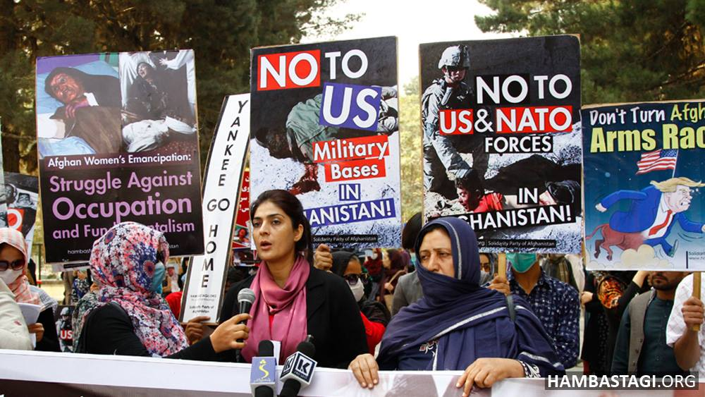 'Leave our country': Protesters in Afghanistan gather to decry 'US, NATO occupation'
