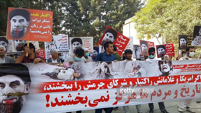 Anti - Gulbuddin Hekmatyar protest in Kabul