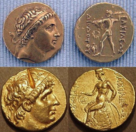 سکه هایی که از آیخانم بدست آمده اند