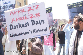 spa protest on black days