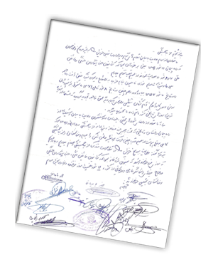 letter from Bamyan