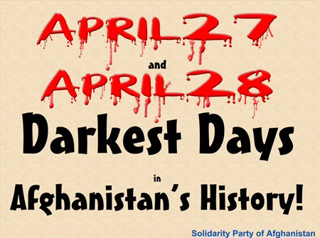 28th and 27th April,  a shameful stain  of our history!