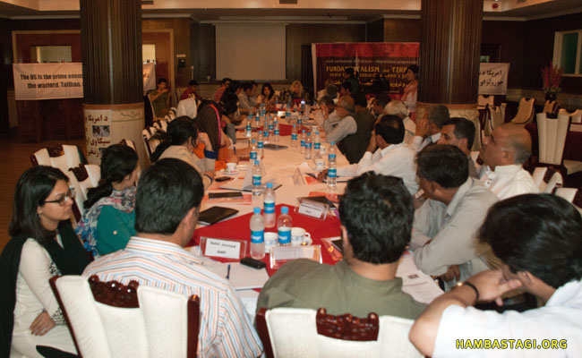 The participants agreed on joint practical actions for struggle.